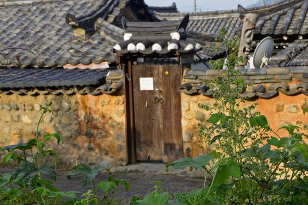 Parque de los túmulos de Gyeongju