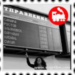Imprescindibles para viajar en el Transiberiano