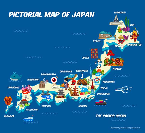 Recomendaciones para organizar un viaje a Japón por libre