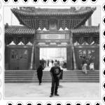 Que ver en Lanzhou, la Ruta de la Seda