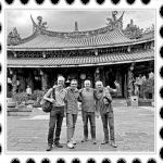 Una semana de viaje a Taiwan: lo mejor de Taipei
