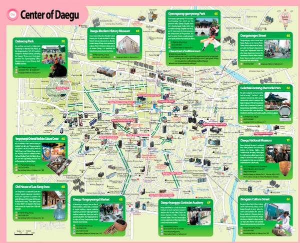 Atractivos del Centro de Daegu