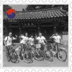 Viaje a Corea del Sur por libre I: Andong y Gyeonju