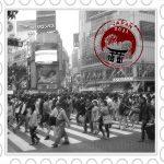 Viaje por tierras japonesas