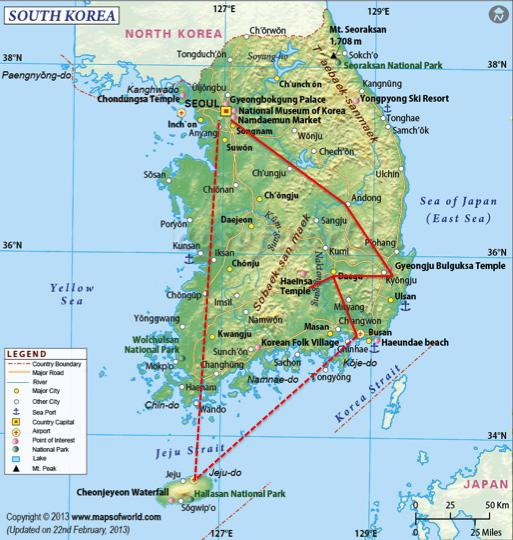 Nuestro viaje a Corea