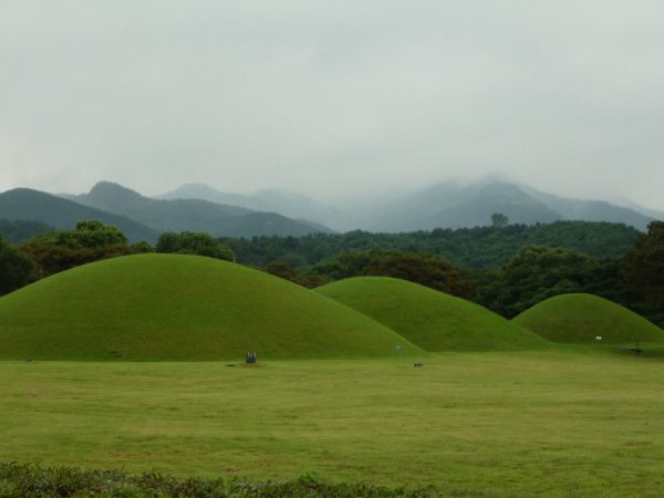 El parque de los túmulos de Gyengju